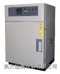 高温雷竞技竞猜下载雷竞技下载 GT-TG-234G