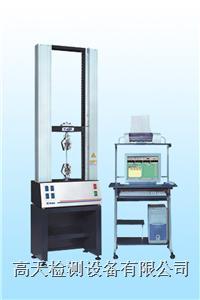 拉力raybetapp|万能材料raybetapp|材料拉力测试仪|双柱拉力raybetapp GT-MS系列