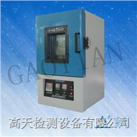幹燥箱\高溫箱 GT-TG