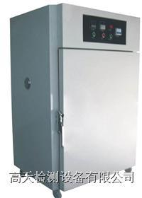 老化試驗箱\老化箱(大型老化試驗房) GT-TL-80