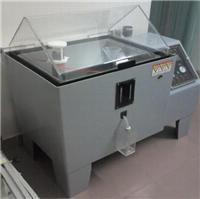 腐蚀箱 GT-Y-60
