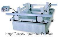 GT模擬汽車運輸振動台 GT-MZ-100