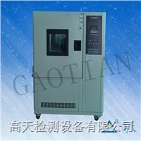 臭氧老化raybetapp GT-150