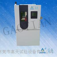 多款步入式恒溫恒濕試驗室 GT -TH-S-XXG、(Z、D)