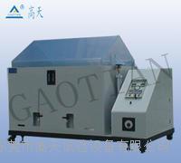 酸堿性測試鹽霧試驗機  GT-Y-160