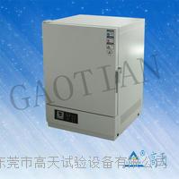 精密烤箱 GT-TK-137