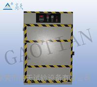 高溫試驗箱 GT-TK-234
