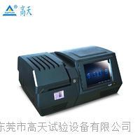 鹵素檢測儀 GT-XRF-W7