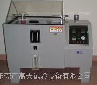 铜加速盐雾老化雷竞技下载 GT-Y-60A