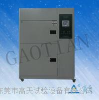 100L高天高低溫沖擊試驗箱 GT-TC-100