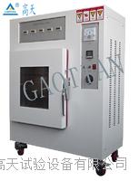烘箱型膠帶保持力試驗機 GT-KJ-001