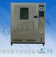 1立方环境箱 GT-TH-S-1000G.Z.D