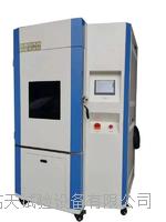 智能水冷氙燈耐候箱 GT-XD500