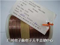 TT-K-30熱電偶線