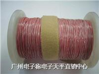 OMEGA熱電偶 J型熱電偶導線