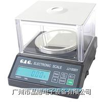 双杰电子天平|JJ1000B电子天平 JJ1000B电子天平