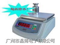 电子防水称|台湾佰伦斯电子防水称BWS618-30 BWS618-30防水电子称