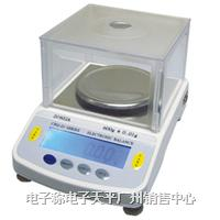DJ302A清华电子天平|高精度清华电子秤|百分之一电子称 DJ302A