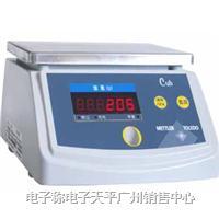 防水电子秤 梅特勒防水电子天平CUB-1.5 CUB-1.5