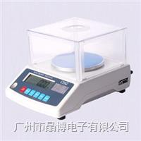 清华DJ-102B高精度电子天平|CHQ清华电子秤100g/0.01g DJ-102B