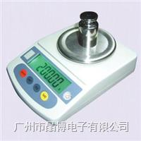 清华DJ-302C高精度电子天平|CHQ清华电子秤300g/0.01g DJ-302C