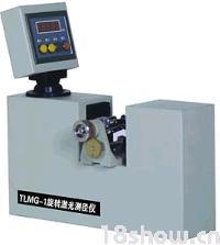 TLMG旋轉系列激光測徑儀 TLMG-1/2