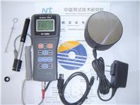 HL1000A便攜式里氏硬度計
