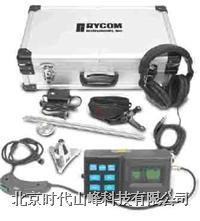 LD8000 檢漏儀 美國RYCOM  LD8000