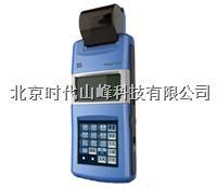 TIME5300(原TH110) 便攜式里氏硬度計 TIME5300(原TH110)