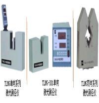 TLMG-D系列激光測徑儀 TLMG-D