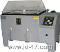 鹽水噴霧試驗機RJ-120鹽霧試驗箱