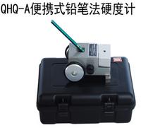 QHQ-A铅笔硬度计