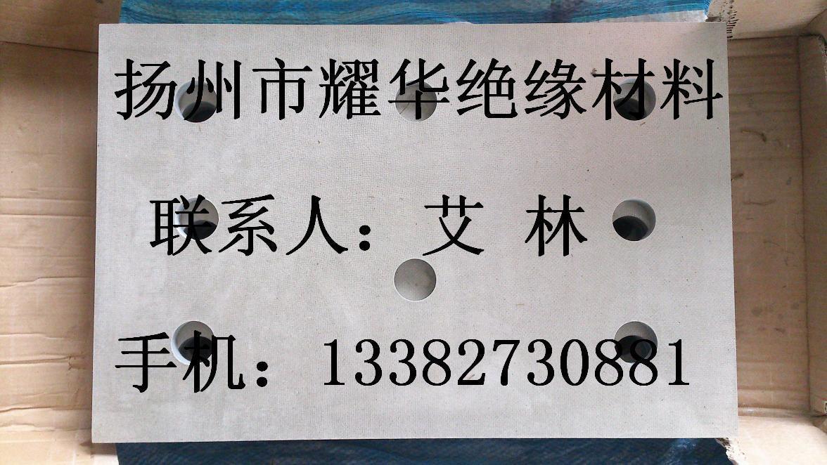 **云母板打孔 HP-8耐高温云母板切割