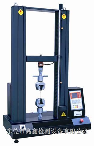 双柱拉力试验机(液晶数显式)