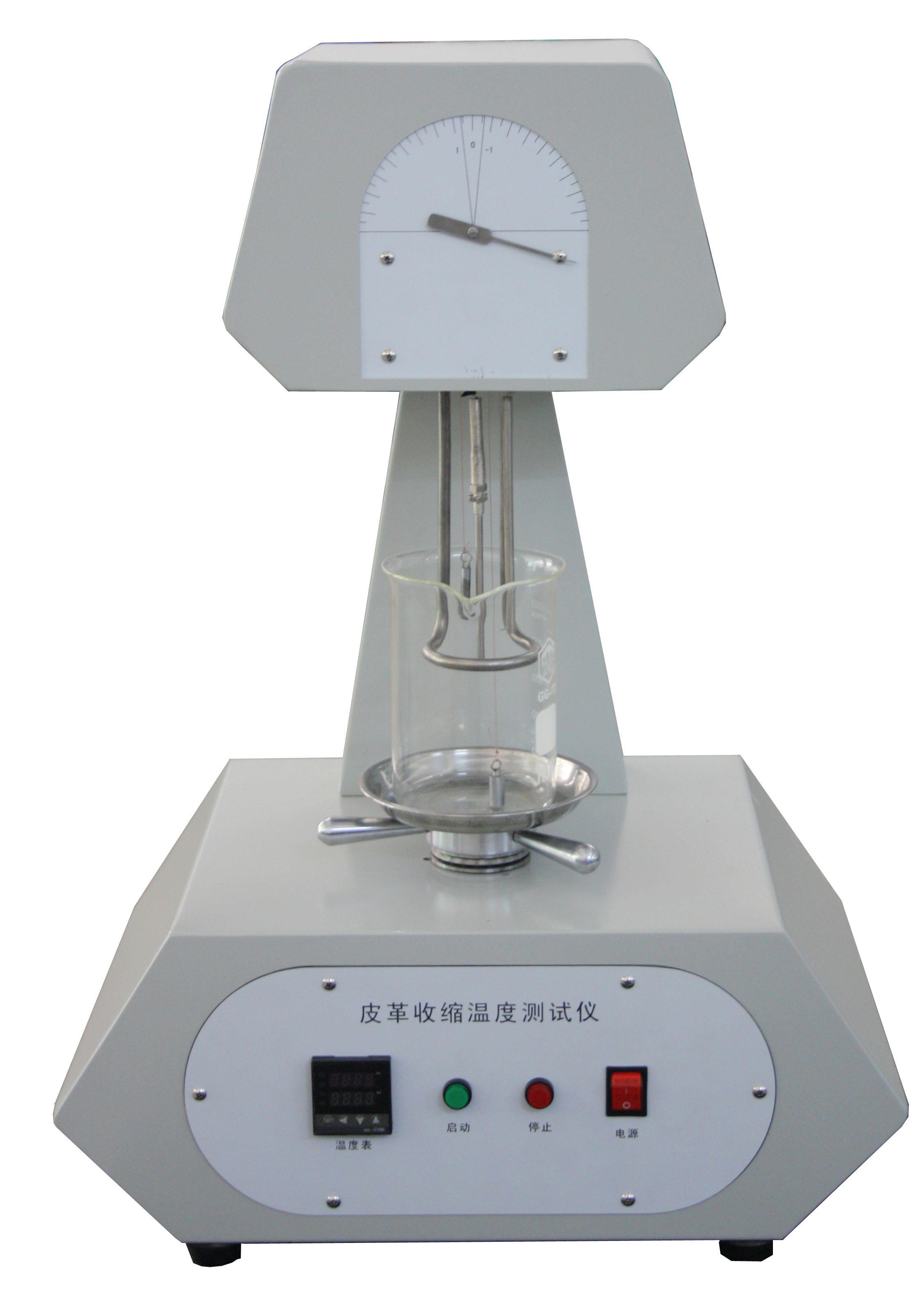 皮革收缩温度测定仪