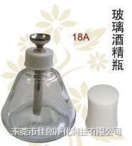 玻璃酒精瓶 JC-18A
