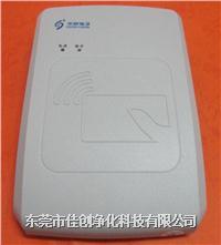 第二代身份证阅读器-身份证扫描仪 CVR-100U/D