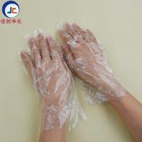 PE手套, 一次性塑料手套,一次性PE薄膜手套 多种