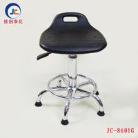 防静电发泡升降洁净凳子 JC-8601G