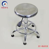 防静电工作凳子 JC-8601H