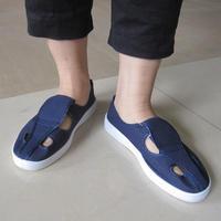 蓝色防静电四眼鞋 多种