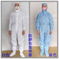 静电防护服 多种