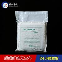 超细纤维无尘布生产厂家