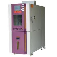 恒温恒湿试验箱东莞盈盛国际app检测设备厂家直销
