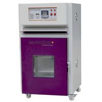 东莞盈盛国际app电池热冲击试验箱生产厂家