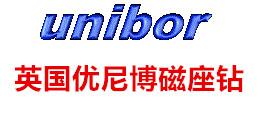 英国 优尼博 Unibor 磁力钻