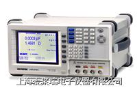 LCR-8101 1MHz precision LCR meter