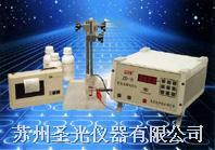 智能电解测厚仪 ZD-B