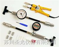 液压型附着力测量仪 Elcometer108