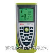 激光测距仪 A8